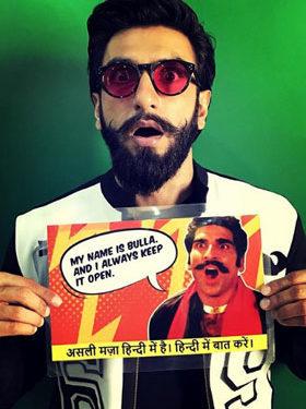 Ranveer Singh, Ranveer Singh's crazy attire